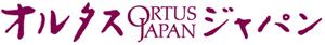 株式会社オルタスジャパン